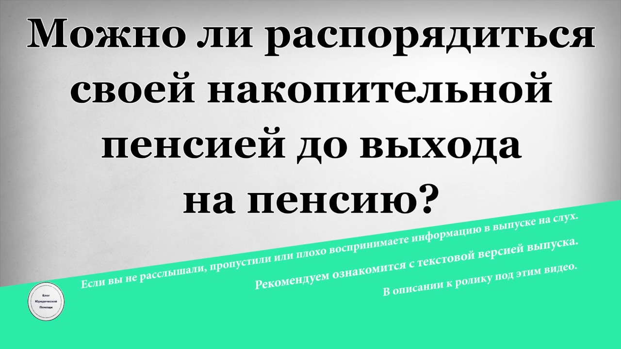 О ветеранских выплатах в москве для иногородних имеющих право на федеральные льготы