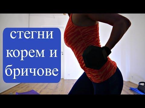 Тренировка за бедра, дупе и корем с fat-burning ефектот YouTube · Продължителност:  6 минути 55 секунди