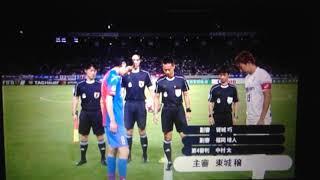 F東京対神戸 コイントス
