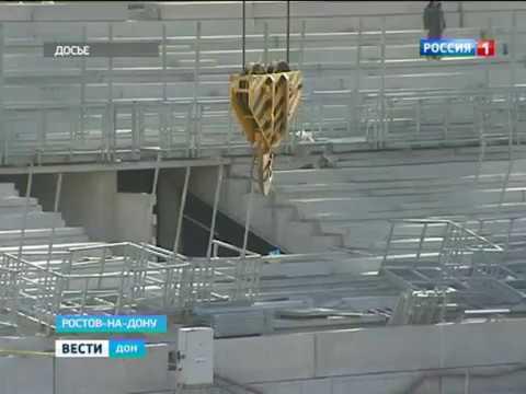Ход строительства стадиона Ростов-Арена декабрь 2016