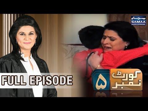 Maa Ki Lalach Ne Kiya Beti Ka Ghar Tabah   Court Number 5   SAMAA TV   04 Feb 2018