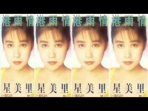 『島だより』 星美里(夏川りみ) 3rdシングル・カップリング曲