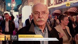 Никита Михалков: «Москва - это Победа!». В Москве открылась выставка «Москва в кино»