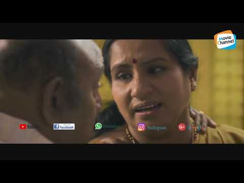 Kamasthree | Dubbed Malayalam Full Movie | Sunitha Rajus from YouTube · Duration:  53 minutes 57 seconds