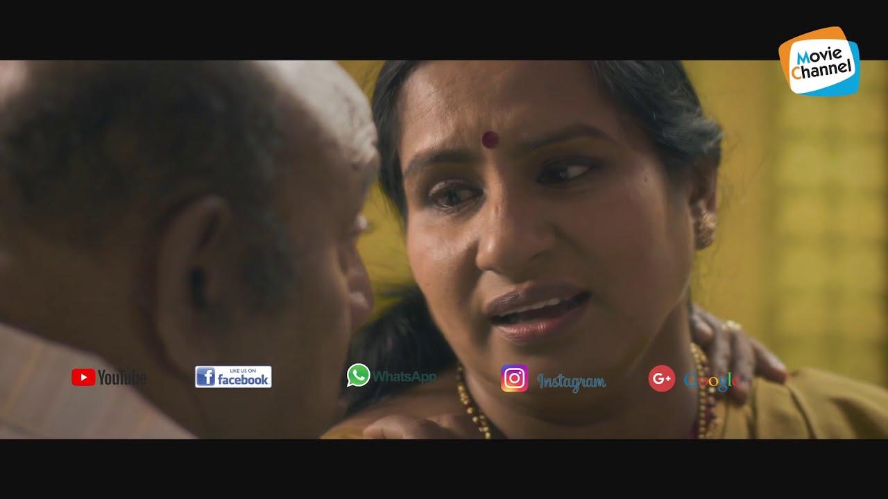 Download വയസായ സമയത്തും ഇതിനോടുള്ള ആക്രാന്തത്തിനു ഒരു കുറവുമില്ലല്ലേ | Malayalam Comedy | Comedy Movies