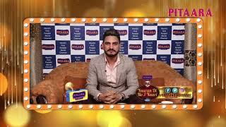 Kulwinder Billa | Yaaran Di No.1 Yaari | Pitaara TV