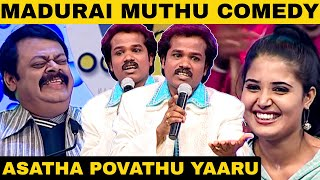 APY 54 | Madurai Muthu |Aishwarya Rajesh