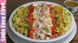 ОБАЛДЕННЫЙ СЫТНЫЙ САЛАТ КОББ И ВКУСНАЯ ЗАПРАВКА для салата / COBB SALAD dressing for salad