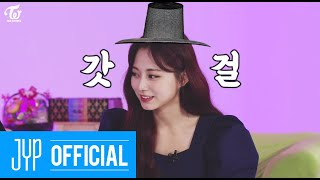 "TWICE REALITY ""TIME TO TWICE"" - Noraebang Battle EP.03"