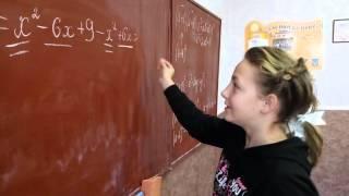 Урок алгебры в  7 классе ( фрагмент).