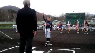 平成23年札幌選抜大会開会式で行なわれた、選手宣誓を動画で紹介!鉄東...