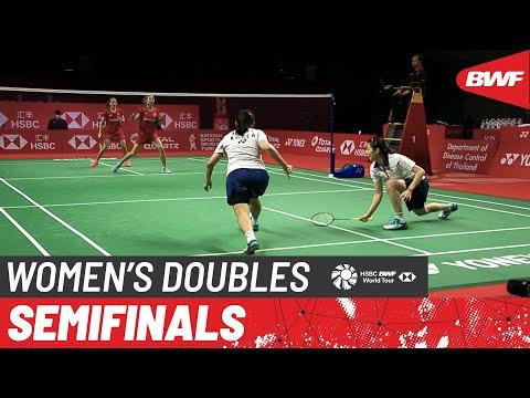 HSBC BWF World Tour Finals   Day 4: Kititharakul/Prajongjai (THA) vs. Kim/Kong (KOR) [2]