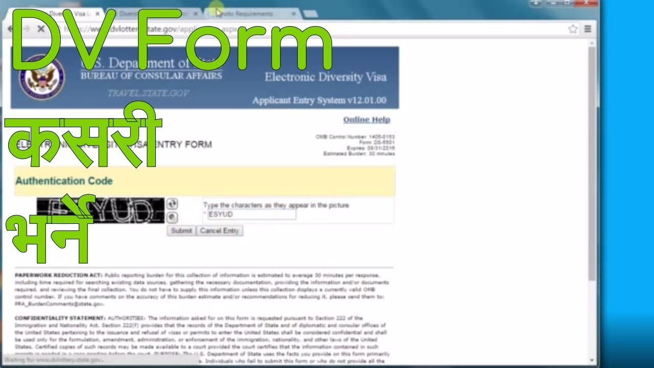 how to fill up form for EDV 2019 easily - e-Kasari? - YouTube