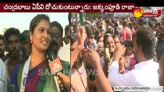 ysrcp leader sharmila reddy fire on chandrabau sakshi tv