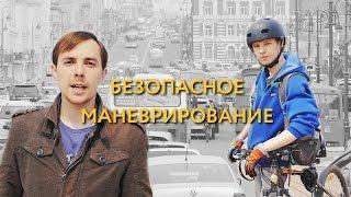 видео Езда на велосипеде