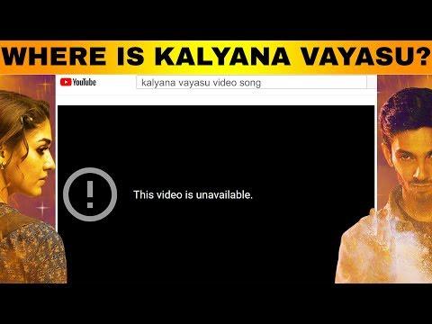 Kalyana Vayasu Video Song Removed From YouTube !!  Copyright Strike ? Kolamaavu Kokila | Anirudh