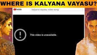 Kalyana Vayasu Video Song Removed From YouTube   Copyright Strike  Kolamaavu Kokila  Anirudh