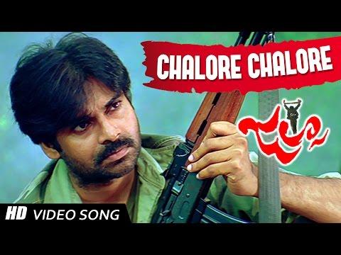 Chalore Chalore Full HD Video Song || Jalsa Telugu Movie || Pawan Kalyan , Ileana