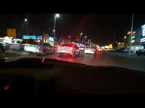 King Abdullah Road To King Abdul Aziz Road
