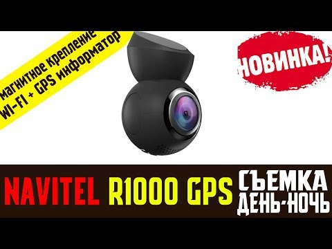Обзор на видеорегистратор NAVITEL R1000 GPS