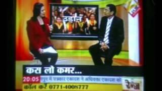 Ujjwal Patni Zee Tv - 1, Indian motivator, famous author, keynote speaker, leadership coach