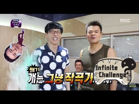 [Infinite Challenge] 무한도전 - jaeseok, explosion of exciting at JYP dance studio20150718