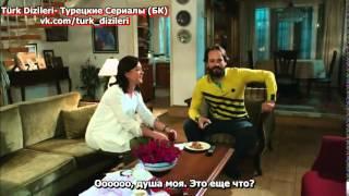 Дела сердечные 27 серия с русскими субтитрами