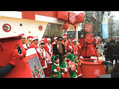 smart charity box pot the salvation army youtube. Black Bedroom Furniture Sets. Home Design Ideas