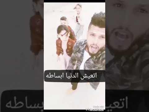 سمرا يا شوكلاته محمد الشمعاوي Youtube