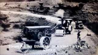 The old Addis Ababa Ethiopia - የጥንቱዋ አዲስ አበባ