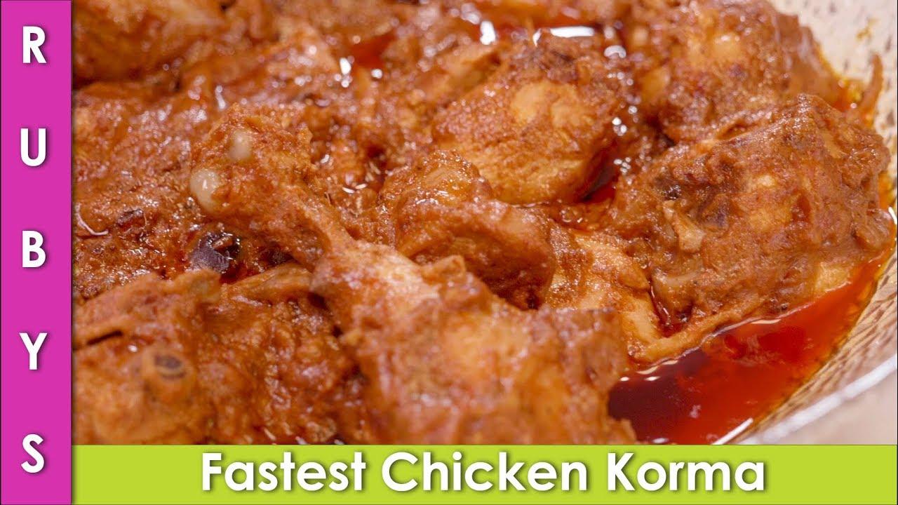 Chicken Korma Super Fast Quorma Recipe In Hindi Urdu Rkk Youtube Chicken Korma Korma Recipes