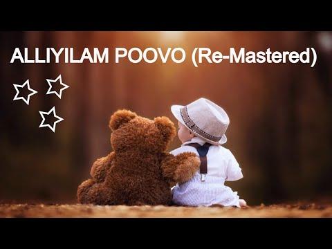 Alliyilam Poovo (ReMastered with Malayalam Lyrics)