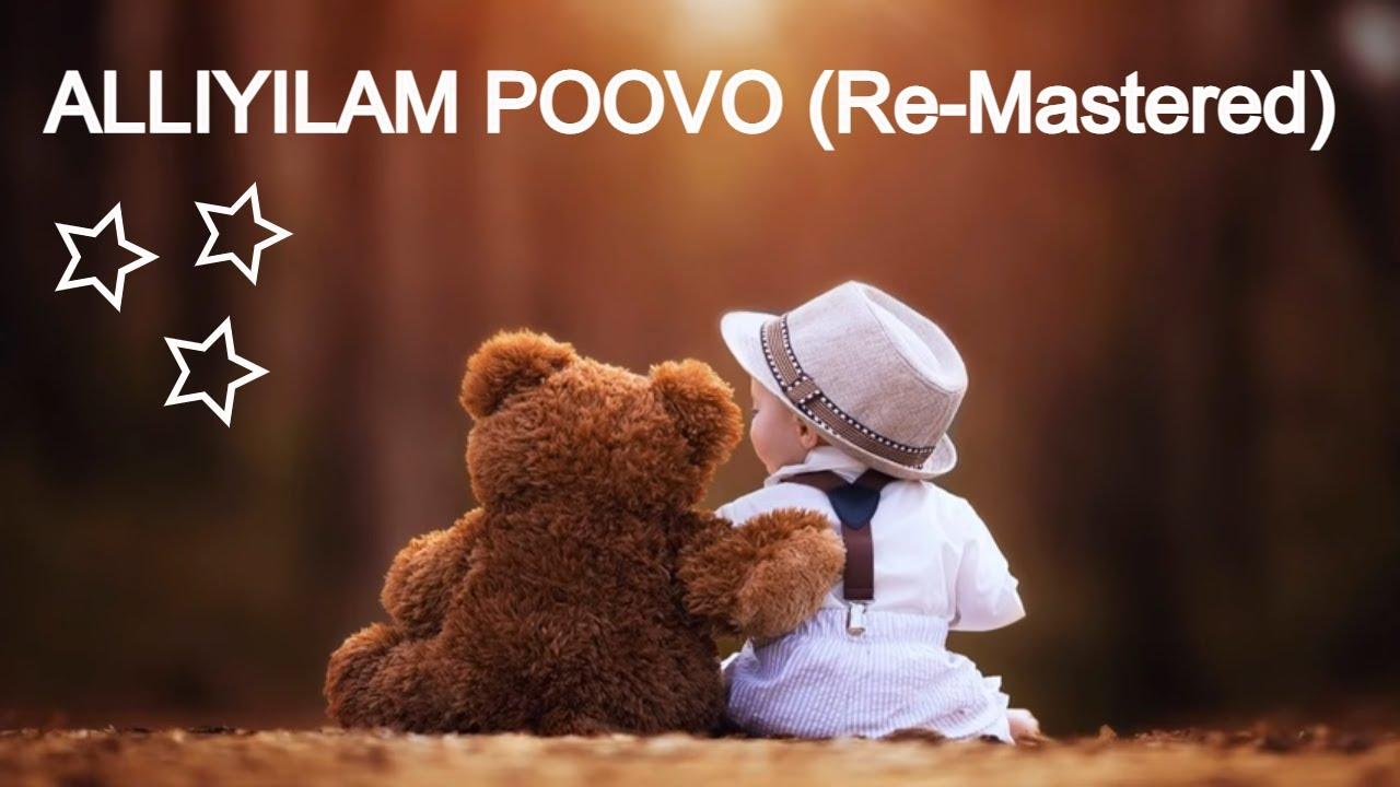 Alliyilam Poovo (ReMastered with Malayalam Lyrics) - YouTube