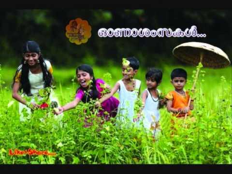 ONAM KAVITHA- ഓണാശംസകള്