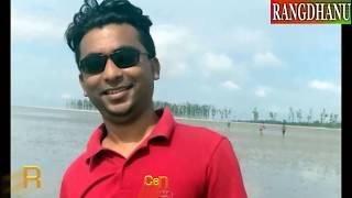 Yaroon - Dr Rajesh Sikder (Cover)