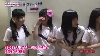 iDOL Street ストリート生 SUPER☆GiRLS、GEM、hanarichu 藤井睦、大関凪...