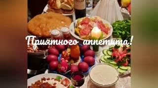 Землянские рецепты - Армянская гата