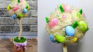 Пасха.Поделки.Топиарий на Пасху своими руками.Мастер-класс.Easter crafts.DIY.