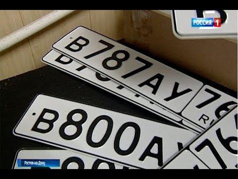 Минэкономразвития официально разрешило продавать автомобильные номера