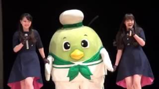 平成29年3月18日(土)に鳥取県鳥取市の鳥取市民会館 大ホールにて行われ...