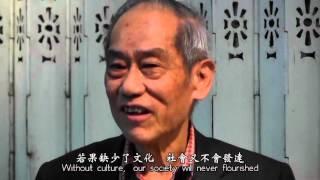 HKIFF09-《老力有誰知》聖公會聖西門呂明才中學