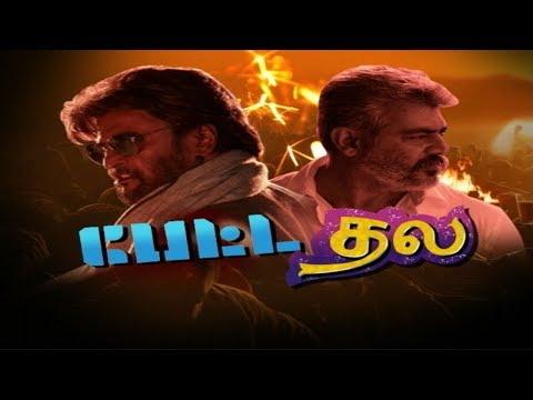 பேட்ட தல : ரஜினி - அஜித், யாருக்கு மார்கெட் ? யாருக்கு ஓபனிங் ? | Petta vs Viswasam