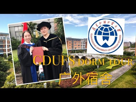 //Guangdong Uni of Foreign Studies| 广外学生宿舍大公开| come to my dorm