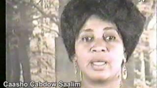 Heeso Soomaaliyeed Xul Ah Ee Tv-ga Jds, 1986 - Qeybta 37aad