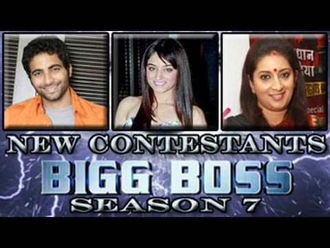 Recent news of bigg boss season 7 : Film festival program