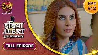 Download India Alert   इंडिया अलर्ट   New Full Episode 612   Saali Ki Aashiqui   साली की आशिकी    Dangal TV