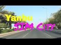 Yanbu SIM City Vlog 06 | TipToe Travels