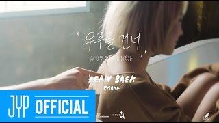Baek Yerin - Across the Universe