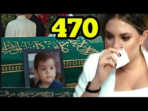 Qora Niyat 470 Qism  Uzbek Tilida Turk Film кора ният 470 кисм