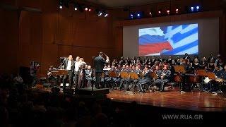 Концерт к 70-летию  Победы  в афинском  Мегаро-музики 04/05/2015 г.